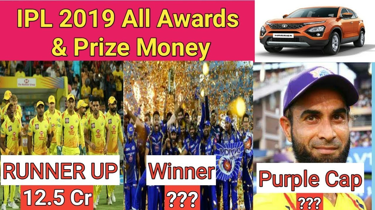 Photo of All Awards And Prize Money    IPL 2019