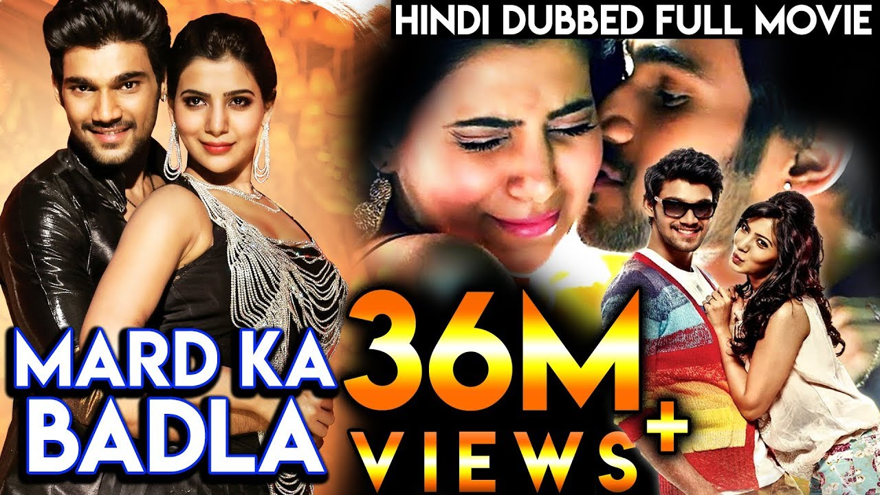 Photo of Mard Ka Badla – New Released Full Hindi Dubbed Movie 2019 | South Movie | Latest Hindi Movies