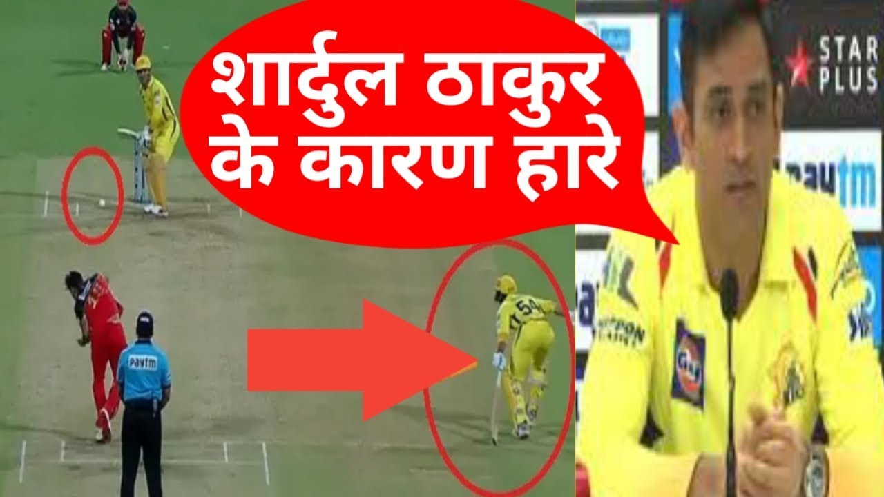 Photo of IPL 2019 21 April Bangalore vs Chennai Highlights RCB vs CSK FULL HIGHLIGHTS Match 39