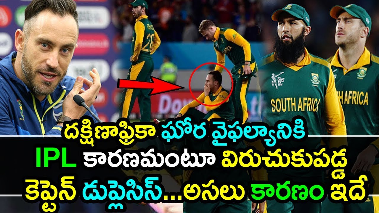 Photo of Faf Du Plessis Blames IPL For Dale Steyn Exit From World Cup|ICC World Cup 2019 Updates|Filmy Poster