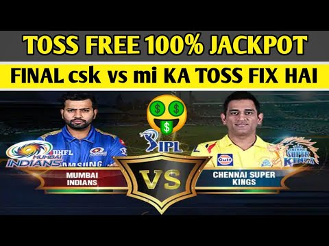 Photo of FINAL CSK VS MI TOSS PREDICTION | VIVO IPL 2019 CSK VS MI TOSS PREDICTION | IPL FINAL CSK VS MI |