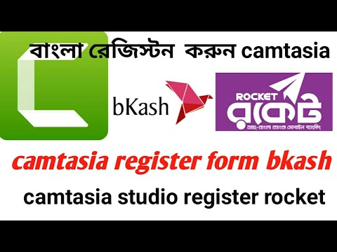 Photo of How to Download and Install Camtasia Studio bangla