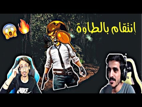 Photo of قيم اسطوري مع اخوي سليمان  || ببجي موبايل|PUBG MOBILE