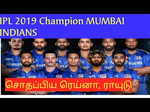 Photo of IPL 2019 MUMBAI INDIANS CHAMPION