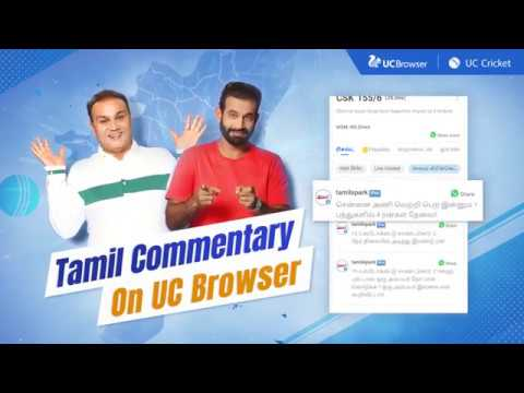 UC Cricket | Tamil Live Commentary| Virender Sehwag | Irfan Pathan | IPL 2019