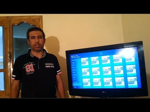 Photo of تطبيق IPTV مع كود تفعيل لفتح قنوات IPTV application with activation code to open channels