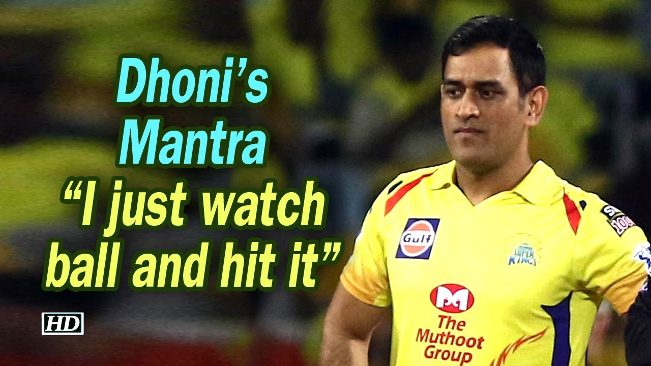 Photo of IPL 2019 | Dhoni's mantra: I just watch ball and hit it