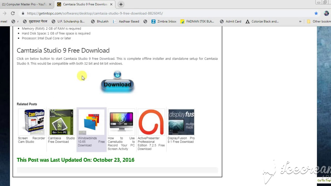 Photo of How to Download Camtasia Studio 9 ? 32bit & 64bit All in one Software