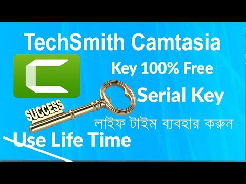 Photo of Camtasia 9 serial key free use all time Remove Watermark Camtasia Studio 9