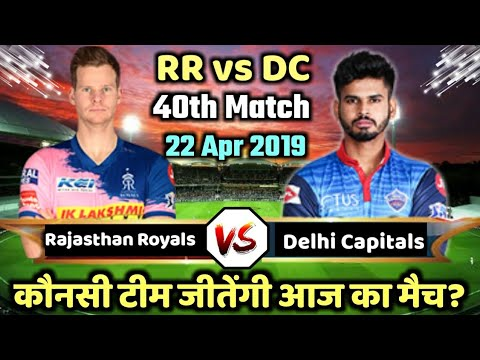 Photo of RR vs DC 40th Match IPL 2019 Rajasthan Royals vs Delhi Capitals playing 11