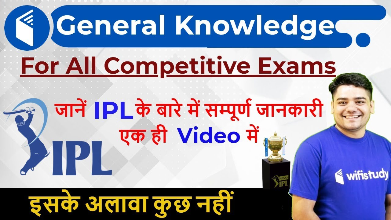 Photo of 12:00 AM – GK by Sandeep Sir | IPL 2019 Related Top Questions