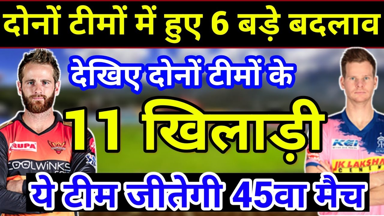 Photo of IPL 2019: RR Vs SRH, Match 45, Preview Playing11 Prediction.