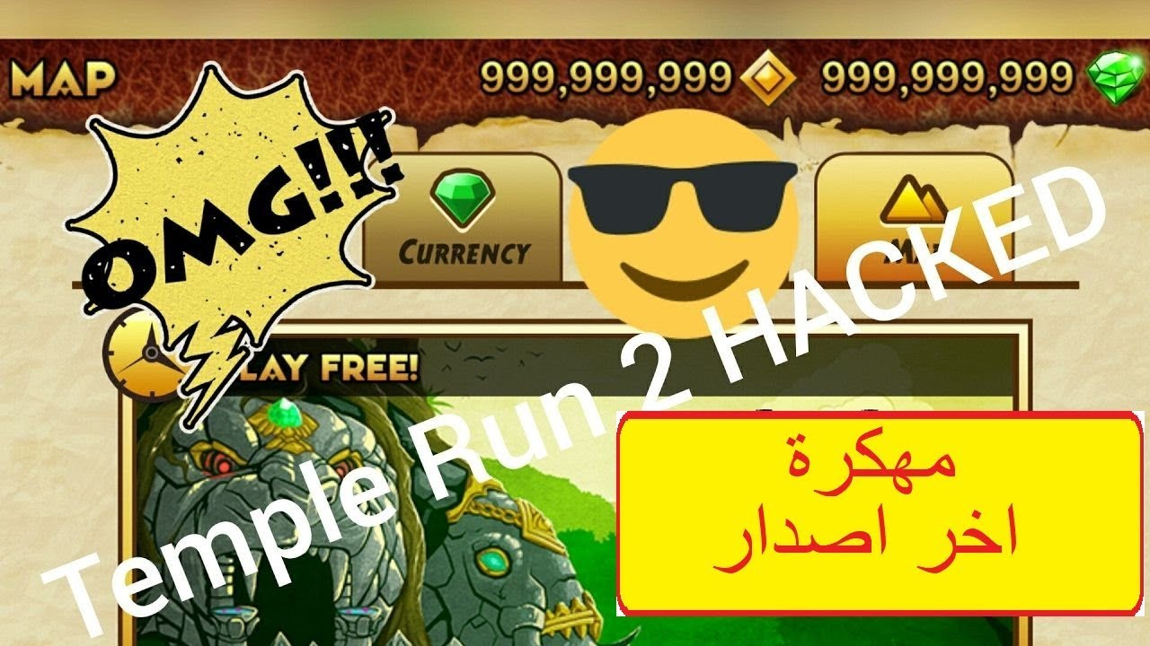 Photo of Temple Run 2 1.55.3 Apk + Mod Unlimited Money for Android تحميل لعبة