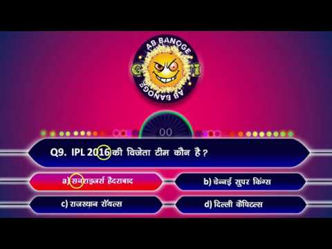 Photo of Current gk tricks : IPL winners list from 2008 – 2019 in Hindi