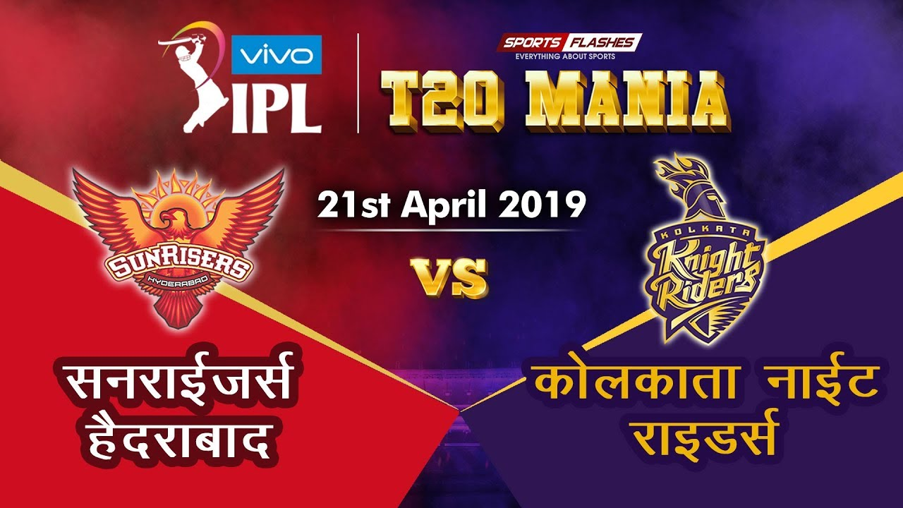 Photo of Hyderabad vs Kolkata  T20 Match | Live Scores and Analysis | IPL 2019