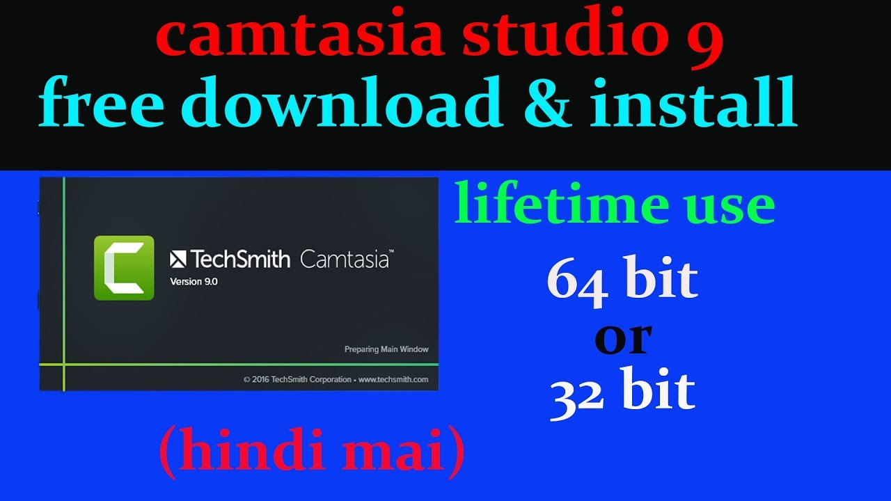Photo of how to download camtasia studio 9 download & install free lifetime