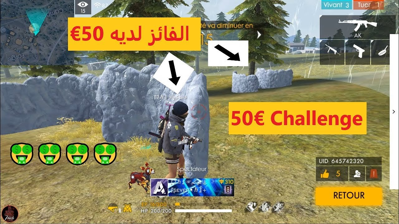 Photo of Free Fire – 50€ Challenge 🔥😱🔥 فري فاير – تحدي €50