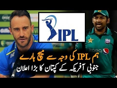 Photo of We Loss Match Because Of IPL || South Africa Captain Statement