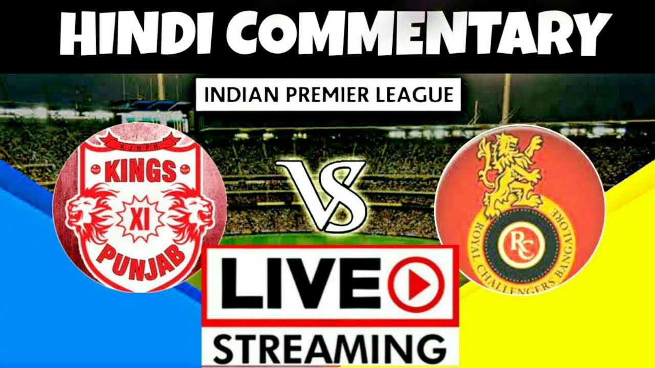 IPL LIVE Commentary Hindi | IPL 2019 KXIP vs RCB 28th Match Live Score/Commentary In Hindi