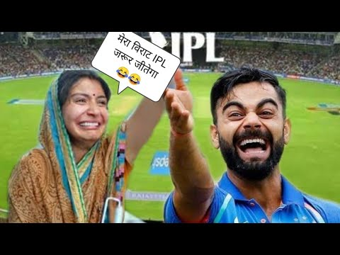Photo of IPL Madlipz Video in hindi | ipl special Madlipz video