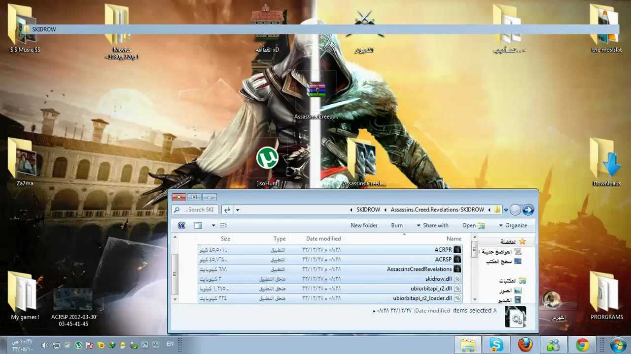 Photo of تحميل PC | AssAssin Creed Revelations | شرح التنصيب