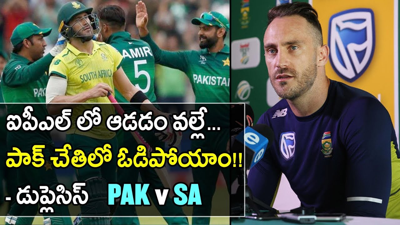 Photo of ICC Cricket World Cup 2019 : Faf du Plessis Blames IPL As South Africa Exit World Cup || Oneindia