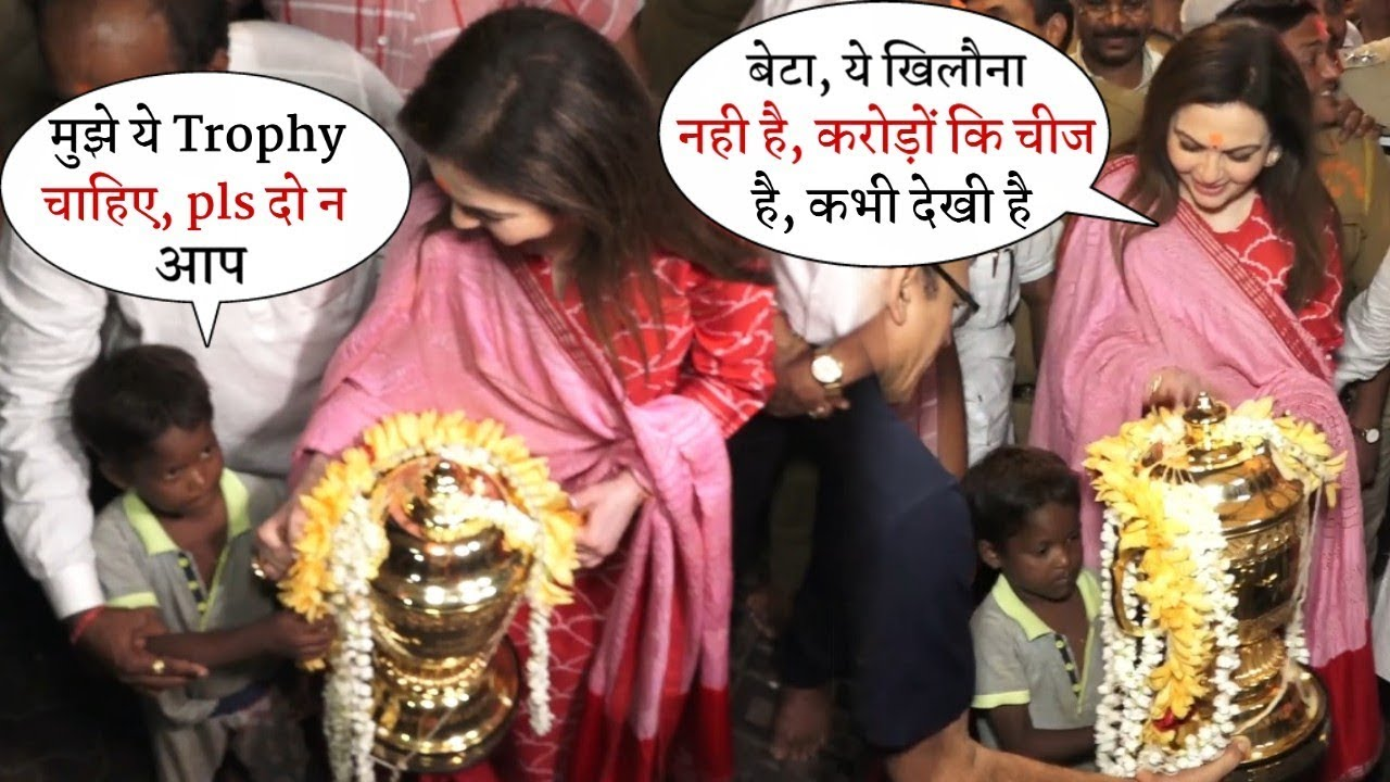 Photo of Nita Ambani Sweet Gesture with Beggar Child and Hold Him IPL Trophy | Visit Siddhivinayak Temple