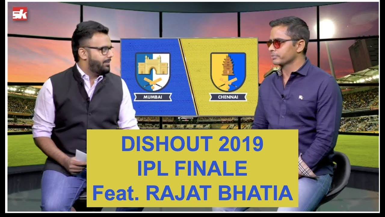 IPL 2019 Final : CSK vs MI | Sportskeeda Dishout with Rajat Bhatia