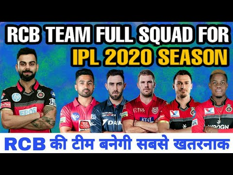 Photo of RCB SQUAD FOR IPL 2019 | RCB PLAYERS LIST FOR IPL 2020 | 21 PLAYERS IN IPL 2020 RCB TEAM