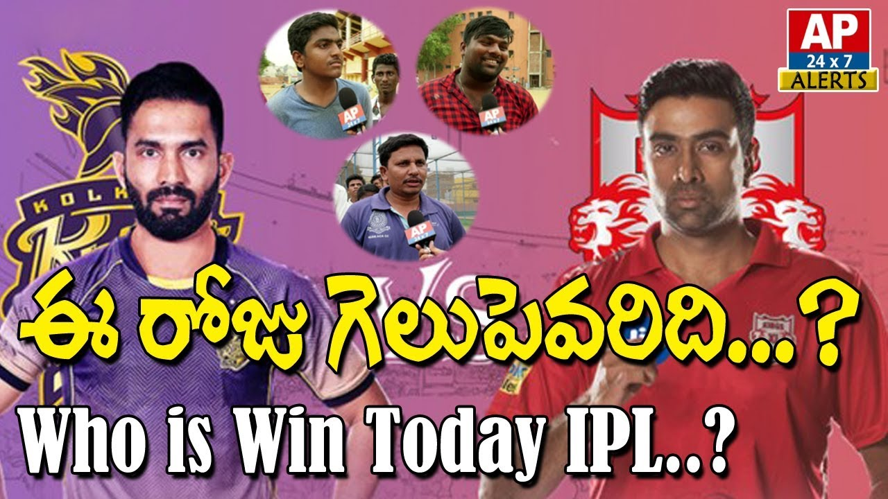 Photo of IPL 2019 KXIP vs KKR Public Reactions | Who is Win Today IPL | Ravichandran Ashwin Vs Dinesh Karthik