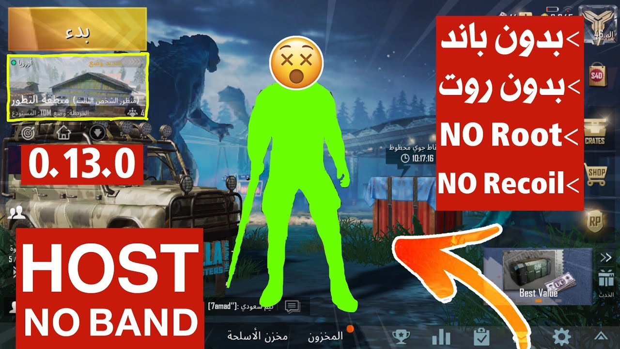 Photo of How to Hack PUBG Mobile 0.13.0 without Ban | شرح تهكير ببجي موبايل 0.13.0 |هاك ببجي تحديث الجديد