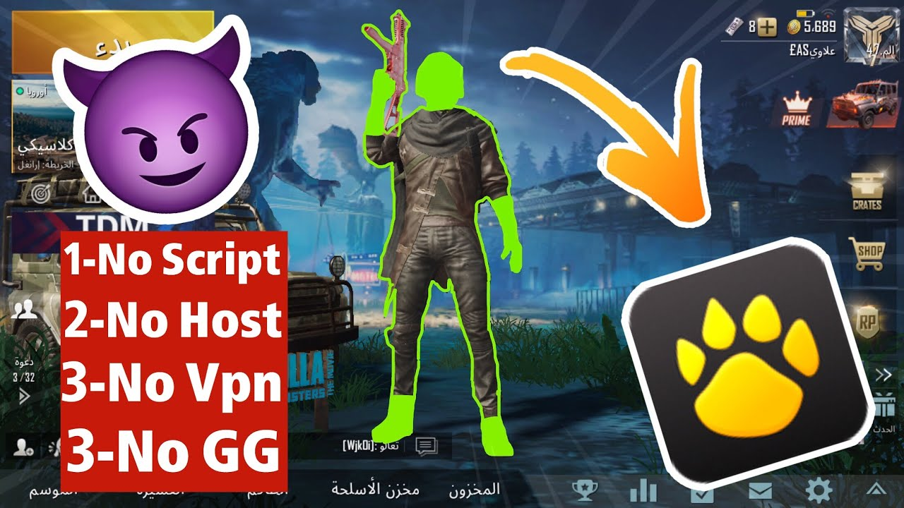Photo of اقوى برنامج تهكير ببجي موبايل || How to Hack PUBG Mobile 0.13.0 without Ban