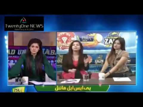 Photo of Pakistani gorgeous girls reaction on IPL 2019 vs PSL – Pak media reaction on India latest