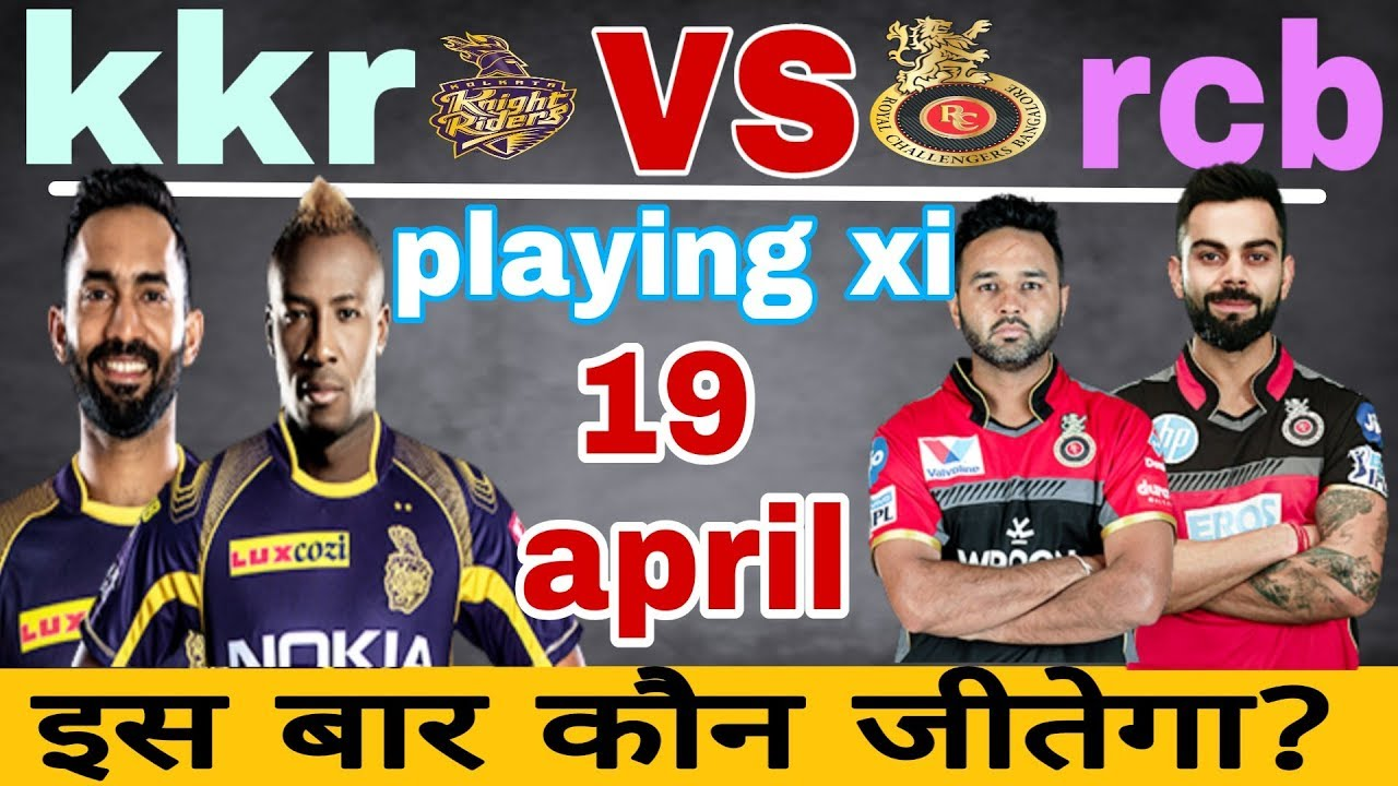 Photo of 19 april ipl 2019 kkr vs rcb playing xi & prediction||match35||kkr playing xi||rcb playing xi