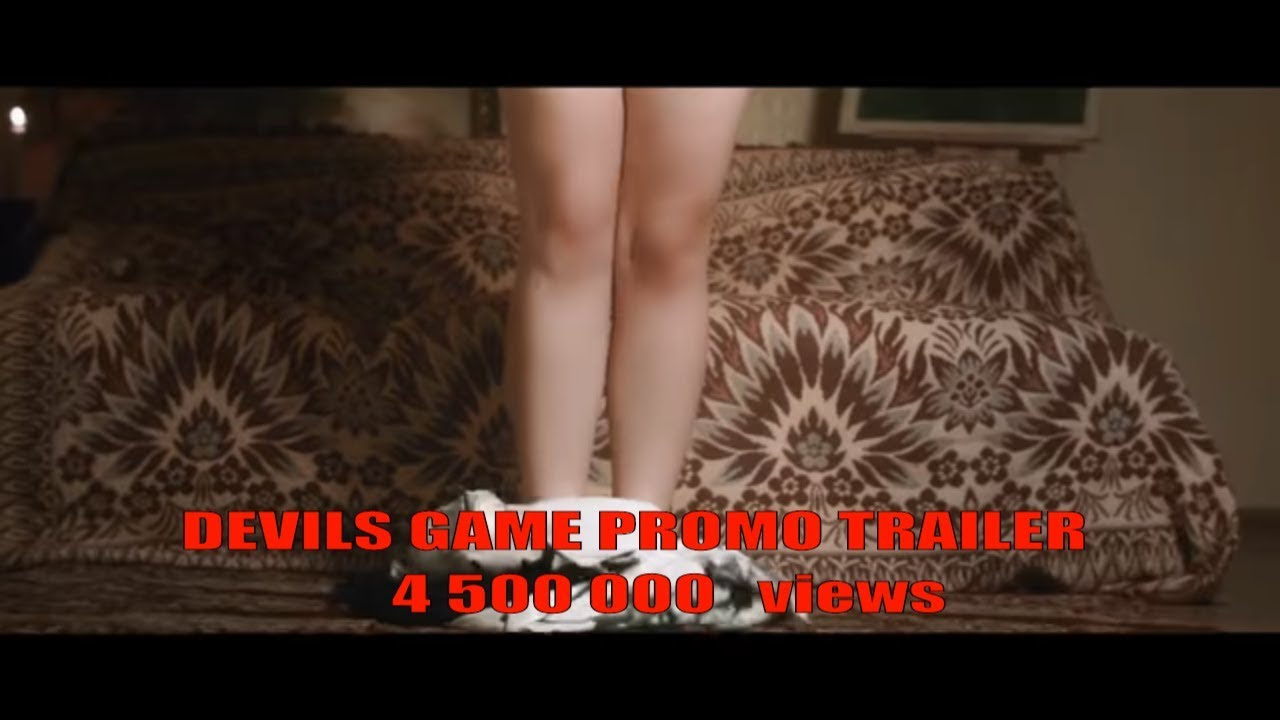 Iblisin Oyunu filmi  -(DEVIL`S GAME promo trailer )