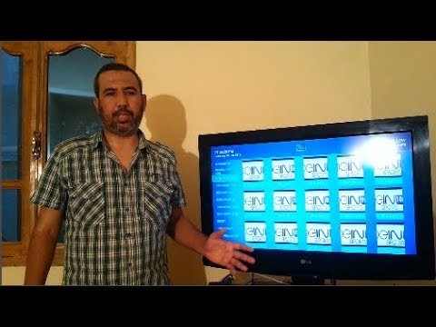 Photo of تطبيق تلفاز IPTV مع كود تفعيل تجريبي IPTV TV application with activation code