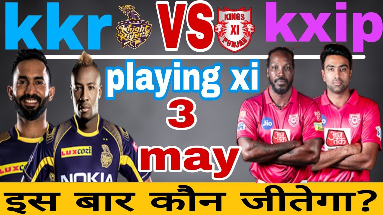 Photo of 3 may ipl 2019 kkr vs kxip playing xi & prediction|match52|kkr playing xi|kxip playing xi|