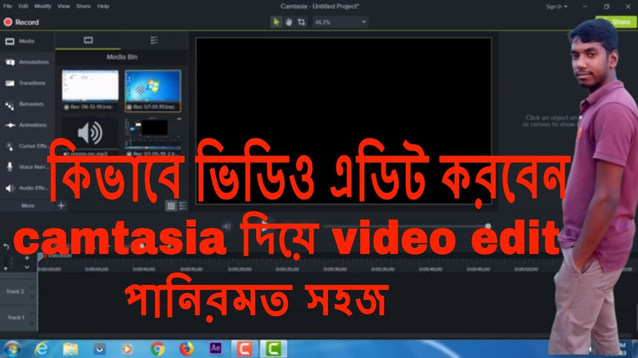 Photo of Camtasia Studio 9 Video Editing Full Bangla Tutorial/Camtasia Screen Recorder and Video Editor
