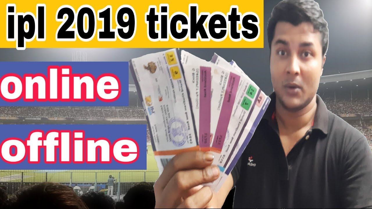Photo of ipl 2019 का ticket online offline कैसे ख़रीदे |how to purchase ipl 2019 tickets online and ofline|
