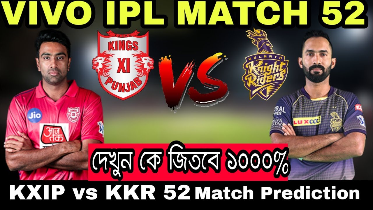 Photo of Vivo IPL 2019-KXIP vs KKR 52nd match Prediction,Preview And Playing Xi