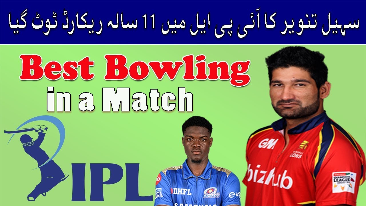 Alzarri Joseph break Record of Sohail Tanvir in IPL 6 Wickets | Top 10 Bowling Performance in IPL
