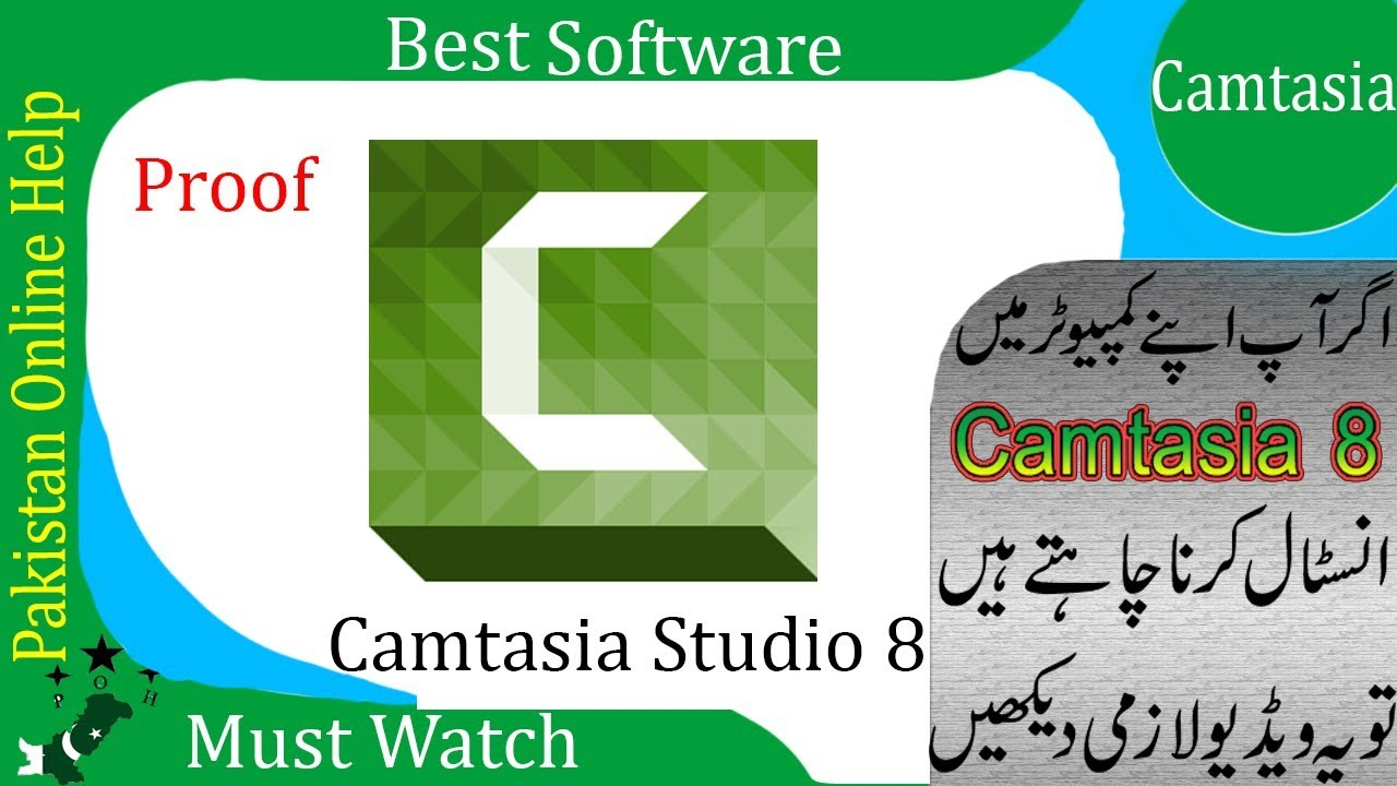 Photo of How To Download Camtasia Studio 8 In Pc