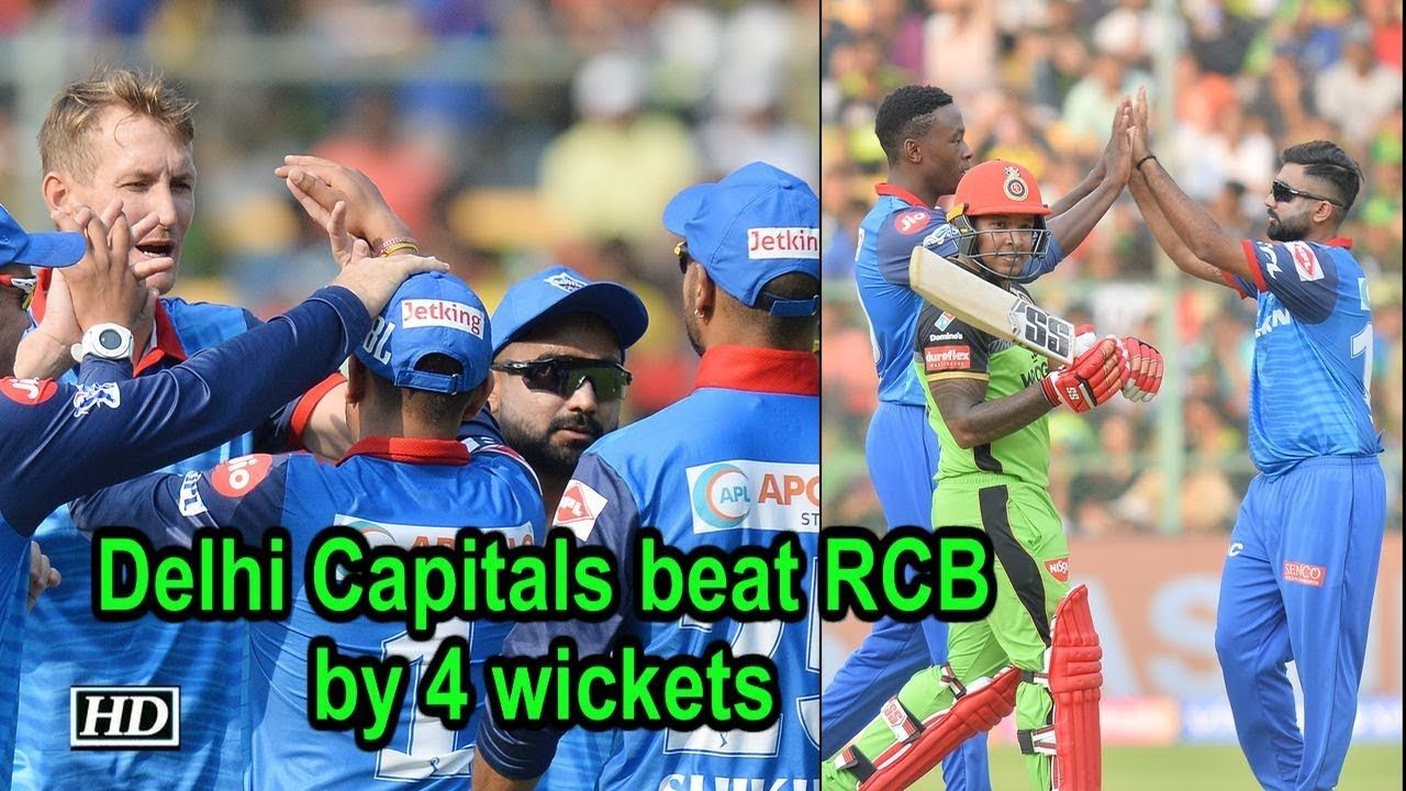 IPL 2019 | Match 20 | Delhi Capitals beat RCB by 4 wickets