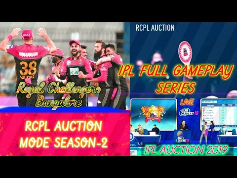 "Photo of IPL LIVE GAMEPLAY//(PART-4)RCPL AUCTION MODE ""SEASON-2""//REAL CRICKET 19 LIVE GAMEPLAY"