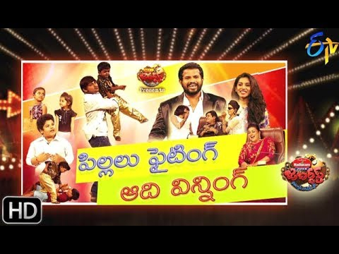 Photo of Jabardasth | 6th June 2019    | Full Episode | ETV Telugu