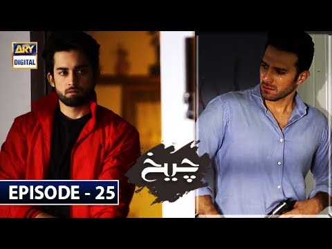 Photo of Cheekh Episode 25 | 6th July 2019 | ARY Digital [Subtitle Eng]