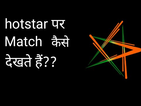 Photo of how to watch live match on hotstar|by|what is true|