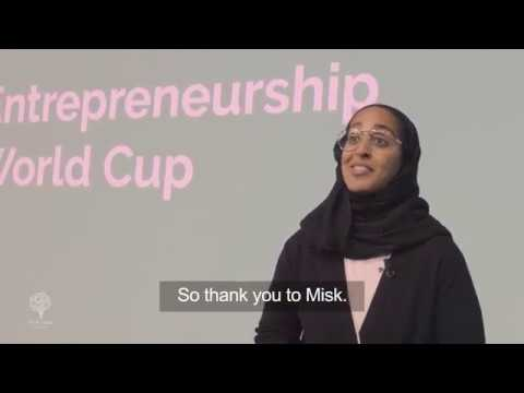 Photo of Entrepreneurship World Cup – national final in Bahrain