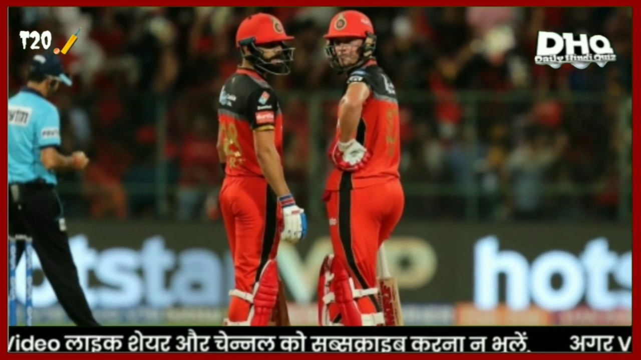Photo of IPL 2019 | Russell 7 छक्के 1 चौका 13 बॉल 48 रन, KKR vs RCB Match Highlights News
