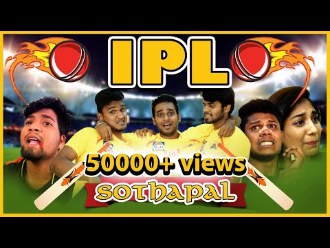 buddies l ipl Sothapal l EP #6 l Channel 8